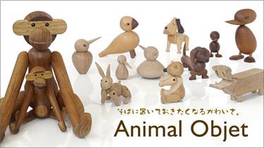 AnimalObjet