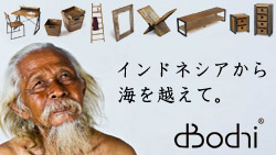 dbodhi
