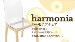 harmonia_
