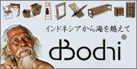 d-bodhi