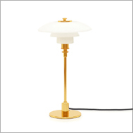 PH2テーブルライトゴールド