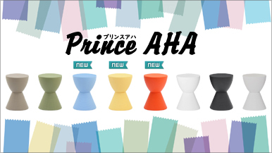 PrinceAHA